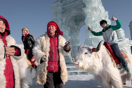 Big Ice and Snow World. Harbin, China 2011